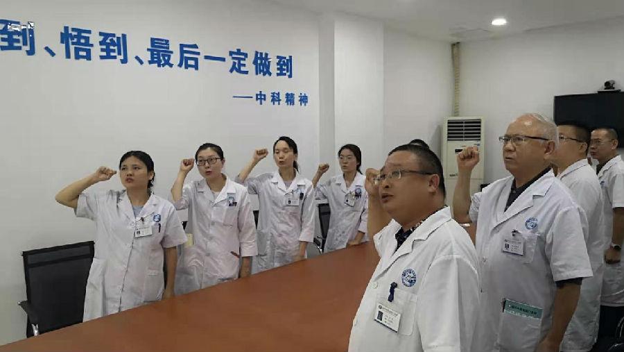 一查一诊献礼中国医师节·福州中科老牌名医联合会诊